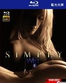 【停看聽音響唱片】 溼Simply Wet BD