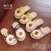 外穿拖鞋夏季韓版女童軟底一字拖小公主防滑涼拖小童 小時光生活館
