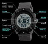 時刻美男士多功能數字防水手錶個性電子表時尚潮流男學生戶外運動 月光節85折