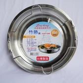 【YourShop】台灣製造#304不鏽鋼蒸盤/竹節鍋(淺型) ~適用電鍋 電磁爐 瓦斯爐 電爐~