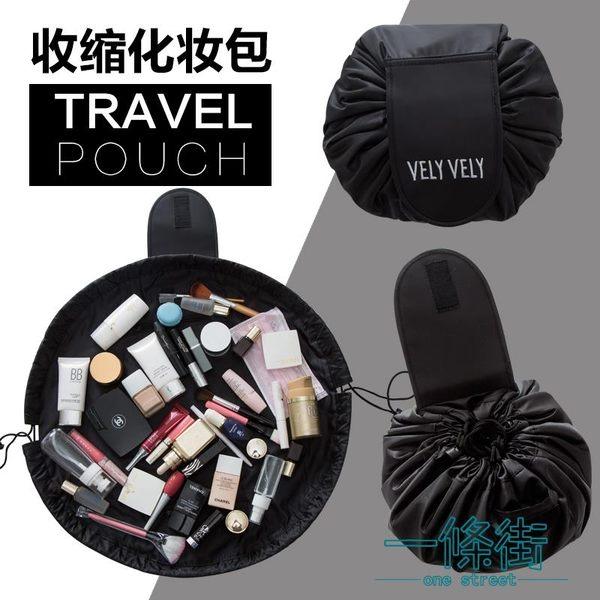 懶人化妝包便攜抽繩旅行收納包