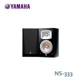 【領券再折$200+24期0利率】YAMAHA NS-333 書架型喇叭 2支