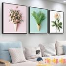 客廳裝飾畫簡約沙發背景墻畫餐廳掛畫臥室畫玄關壁畫【淘嘟嘟】