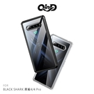 摩比小兔~QinD BLACK SHARK 黑鯊4/4 Pro 二合一保護殼 #手機殼 #保護套 #全包邊