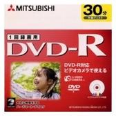 ◆出清存貨◆免運費◆三菱 8cm可印式1.4GBDVD-R 4X 燒錄片 單片盒裝 X 15PCS◆限3組◆