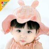 嬰兒帽子男女寶寶帽0-3-6-12個月夏季薄款盆帽漁夫帽遮陽防曬春秋