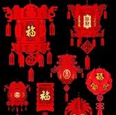 新年小燈籠裝飾福字宮燈春節無紡布燈籠掛飾過年客廳室內布置掛件 快速出货
