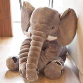 大象毛絨玩具公仔安撫抱枕陪寶寶睡覺抱著娃娃嬰兒童枕頭生日禮物【全館鉅惠85折】