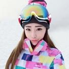 滑雪鏡男女雙層防霧大球面雪地護目眼鏡登山【步行者戶外生活館】