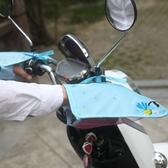 電動電瓶車防曬手套夏季摩托車電車擋風把套防紫外線防水夏天手把春季新品