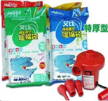 艾比 10絲加厚真空壓縮袋 真空袋 2大6中4小送紅色電動泵包郵