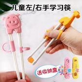 加拿大Marcus兒童筷子學習筷 寶寶嬰兒左右手筷子卡通訓練筷餐具