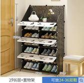 收納柜鞋櫃鞋架家用經濟型收納多層組裝防塵多功能家用省空間鞋柜門廳柜igo 伊蒂斯女裝