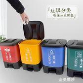 環保大號分類垃圾桶腳踏有蓋家用辦公廚房客廳學校塑料垃圾箱20升igo 金曼麗莎