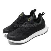 adidas 慢跑鞋 RapidaLUX J 黑 白 女鞋 大童鞋 避震中底 運動鞋 【PUMP306】 EG4597