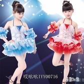 花童禮服 六一兒童演出服裝舞蹈服裝芭蕾舞蹈公主蕾絲紗裙女童洋裝 JA4565『易購3c館』