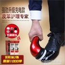 家用電動擦鞋器手持自動擦鞋洗鞋機便攜多功能擦皮鞋神器皮具護理 1995生活雜貨NMS