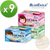 【醫碩科技】藍鷹牌NP-13S*9台灣製平面兒童用防塵口罩/平面口罩 絕佳包覆 藍綠粉 50入*9盒免運費