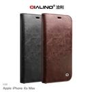 【愛瘋潮】QQIALINO Apple iPhone Xs Max 經典皮套(升級版) 手機皮套 掀蓋皮套 側掀皮套