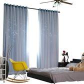 雙層蕾絲遮光鏤空星星窗簾訂製公主粉色窗簾臥室客廳窗簾成品