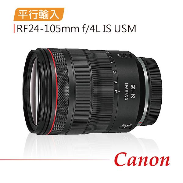 CANON 600mm f4 III(平輸)~送UV鏡+專屬拭鏡筆