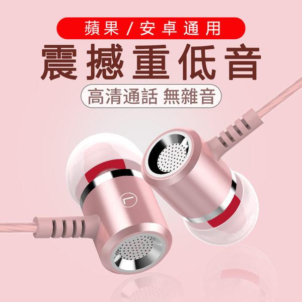 蘭士頓 線控耳機 入耳式 高音質 有線耳機 重低音 高清 降噪 耳機 3.5mm 麥克風 聽歌 語音 音樂耳機