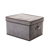 特力屋品味布質長型收納盒