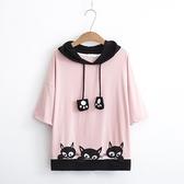 *ORead*卡通貓咪刺繡短袖連帽衫(3色M~L)