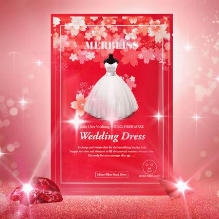 韓國 Merbliss 第三代紅寶石超細纖維婚紗面膜 (單片) 27g 婚紗 面膜 婚紗面膜