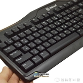 原裝台灣繁體注音鍵盤 香港倉頡碼 USB電腦有線鍵盤防磨損 【全館免運】