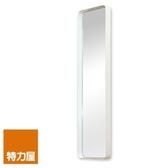 特力屋 摩登框鏡 長形 80x20cm 白色 FMW-831CR-WT