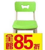 加厚兒童椅子幼兒園靠背椅寶寶塑料升降椅小孩家用防滑凳子 小巨蛋之家