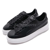 Puma 休閒鞋 Platform Seamless Wns 黑 白 皮革鞋面 黑白 厚底 女鞋【ACS】 36916203