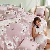 床包兩用被組 / 雙人【嫣粉】含兩件枕套 100%天絲 戀家小舖台灣製AAU215