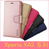 【萌萌噠】SONY Xperai XA2 / XA2 Ultra  韓曼小羊皮側翻皮套 帶磁扣 帶支架 插卡 全包矽膠軟殼 手機殼