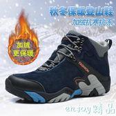 新年鉅惠 男鞋棉鞋冬季保暖加絨男士戶外運動休閒鞋高筒鞋真皮工裝鞋男鞋子