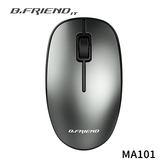 B.FRIEND MA101 2.4G靜音無線滑鼠