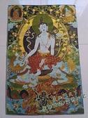 西藏唐卡佛像 絲綢繡尼泊爾唐卡畫 唐卡刺繡 唐卡