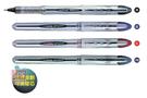 [UNI] 三菱全液式鋼珠筆(UB-200)