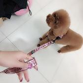 狗鏈子狗狗牽引繩大型中型小型犬狗項圈泰迪金毛遛狗繩子寵物用品