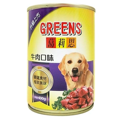 葛莉思 首席料理 牛肉口味 400g【康鄰超市】