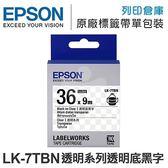 PSON C53S657404 LK-7TBN 透明系列透明底黑字標籤帶(寬度36mm) /適用 LW-900 / LW-1000