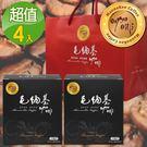 【毛納基】掛耳濾泡式單品咖啡-10包/盒(共4盒贈2入禮袋)