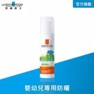 理膚寶水 安得利嬰兒防曬乳50+SPF 50ml 嬰幼兒用