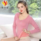 保暖內衣 新款保暖衣內衣女士加厚加絨緊身低領打底衫單件上衣