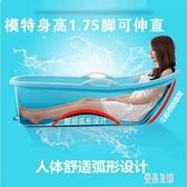 大號成人浴桶 全身塑料浴盆 加厚家用泡澡沐浴浴缸 zh3976【優品良鋪】