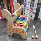 益智玩具木質兒童早教益智多功能繞珠玩具 敲琴1-2-3歲女寶寶串珠積木男孩 JDCY潮流站