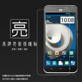 ◆亮面螢幕保護貼 亞太 A+ ZTE GRAND sll CW501 保護貼 軟性 亮貼 亮面貼 保護膜