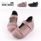 [Here Shoes] 前2後5CM休...