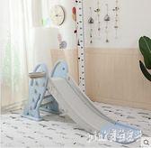 滑梯室內家用小型小孩家庭游樂場嬰兒寶寶滑梯幼兒樂園玩具 aj10457『pink領袖衣社』
